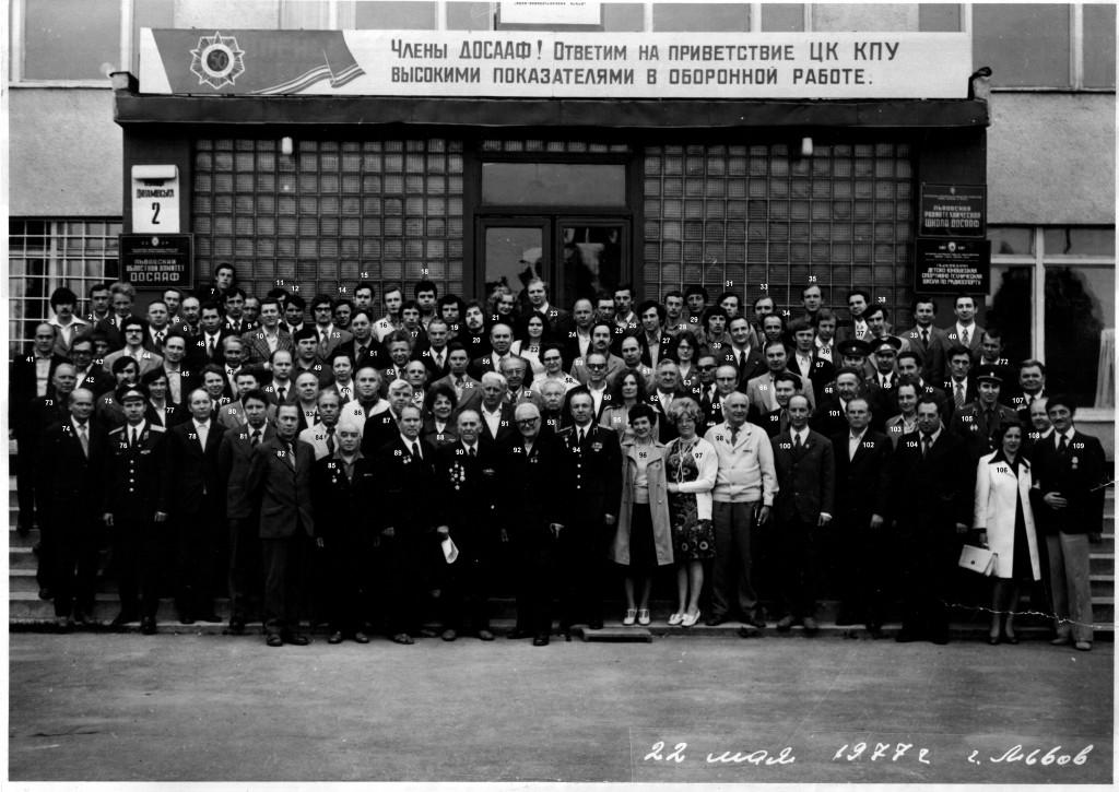 ДОСААФ 1977_600dpi-109 (1)