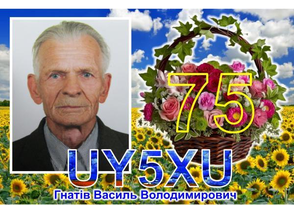UY5XU-HB-75