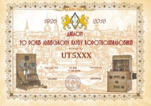 award 90yrs_LKK_7