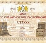 award 90yrs_LKK_7_1