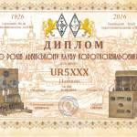 award 90yrs_LKK_28062016_last