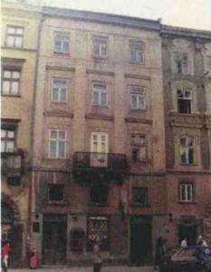 1995 р.