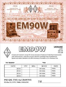 вигляд надрукованої QSL картки за СПС EM90W