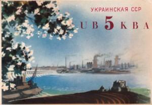 ub5kba-1