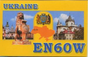 en60w