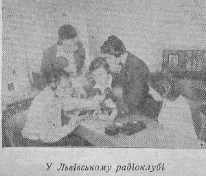LKK 1940 8-9