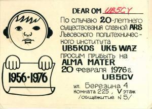 UB5KDS-25