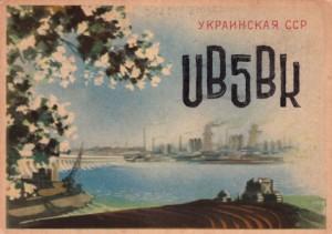 ub5bk-1