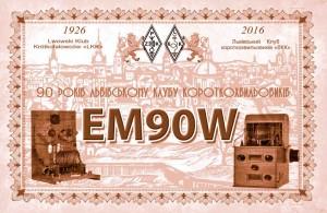 EM90W